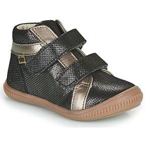 Ψηλά Sneakers GBB EDEA
