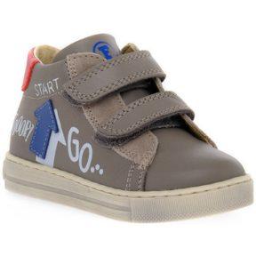 Xαμηλά Sneakers Naturino FALCOTTO 1B76 HOGWA AZZURRO