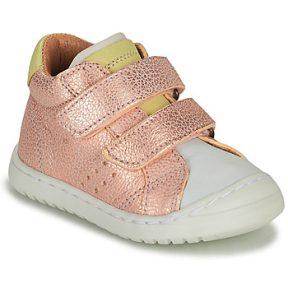 Xαμηλά Sneakers Bisgaard TATE ΣΤΕΛΕΧΟΣ: Δέρμα & ΕΠΕΝΔΥΣΗ: Δέρμα & ΕΣ. ΣΟΛΑ: Δέρμα & ΕΞ. ΣΟΛΑ: Συνθετικό