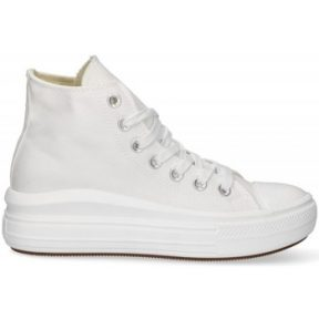Xαμηλά Sneakers Luna Collection 57037