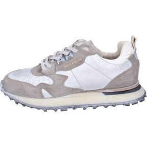 Xαμηλά Sneakers Moma Αθλητικά BH294