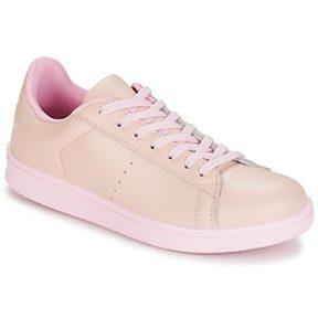 Xαμηλά Sneakers Yurban EZIME